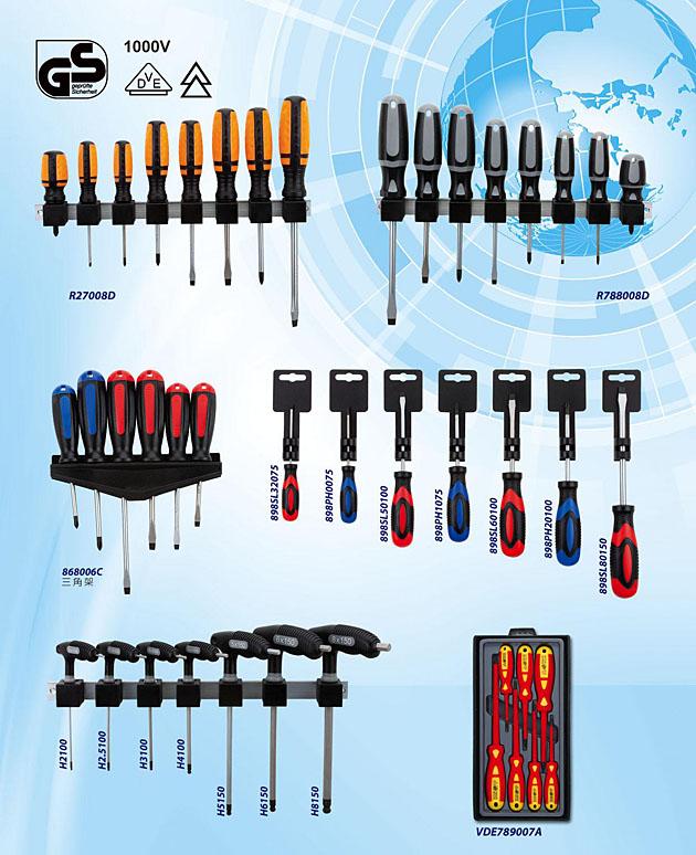 Auto repairing tools_1.jpg