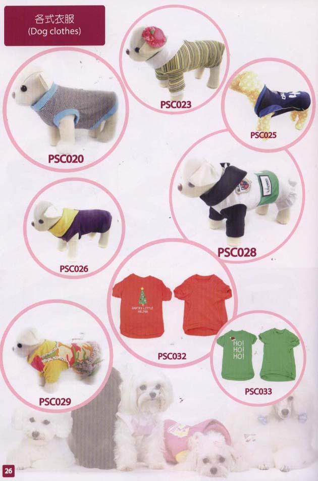 Dog Clothes_1.jpg