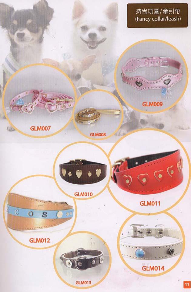 Fancy CollarLeash5.jpg