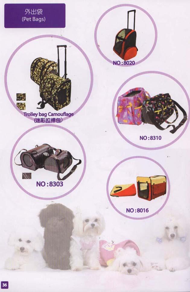 Pet bag1.jpg