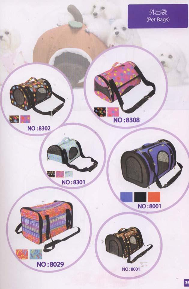 Pet bag2.jpg
