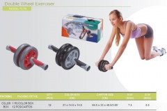 Double Wheel Exerciser