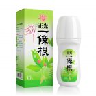 Cheng Kuang Ultra Massaging Gel