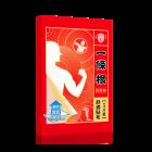 Cheng Kuang Natural Reme Patch