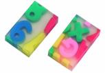 ABC Eraser