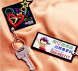 Embossment Soft Magnet Key Chain