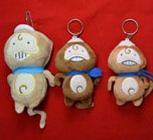 Plush Toy Key Chain